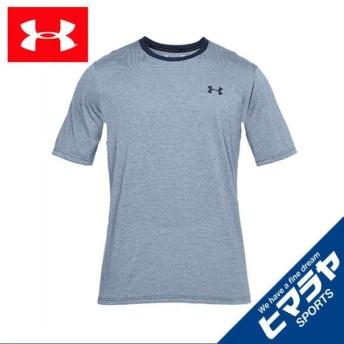 アンダーアーマー スポーツウェア 半袖 メンズ スレッドボーンサイロストライプ トレーニング Tシャツ 1306437 408 UNDER ARMOUR