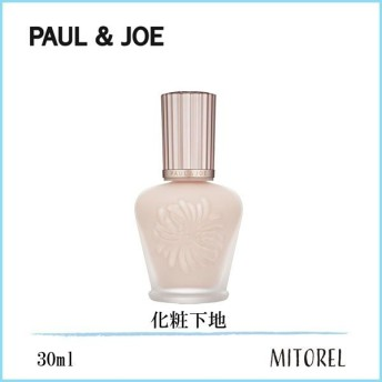 ポール&ジョー PAUL&JOEラトゥーエクラファンデーションプライマー N SPF20/PA++30mL【定形外郵便可125g】