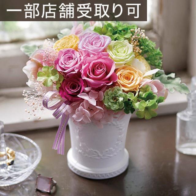 【日比谷花壇】プリザーブド&アーティフィシャルアレンジメント「フルールシュクレ」