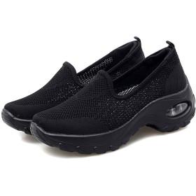 [Snner] レディース ウォーキングシューズ スニーカー ローファー スリッポン 通気 軽量 工作靴 カジュアル エアクッション 履きやすい 作業靴 ダイエットシューズ 厚底 おしゃれ size 25.5CM (黒)