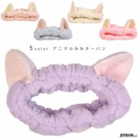 パステル アニマル耳 ターバン 猫 ヘアバンド ヘアアクセサリー もふもふ ねこ耳 5color ゆうパケット2点まで可能 KM-823