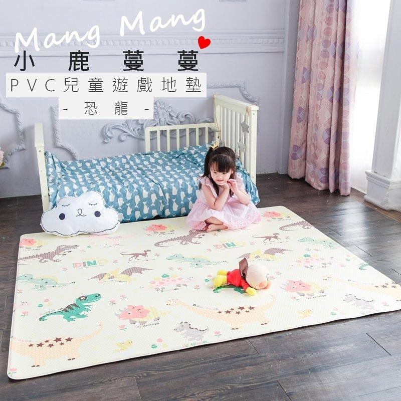 Mang Mang 小鹿蔓蔓 兒童PVC遊戲地墊S款-恐龍