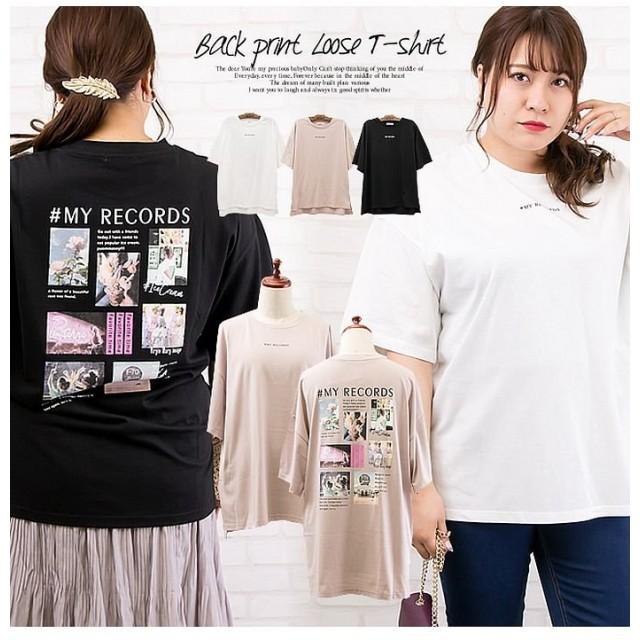 クレット(大きいサイズ) バックプリントゆるTシャツ レディース オフホワイト 3L 【clette】