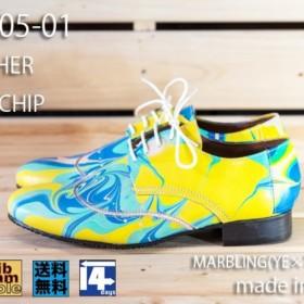 クツネ ブラッチャーBLUCHER(STRAIGHT CHIP) OX MARBLING 青×黄