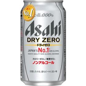 アサヒ ドライゼロ (350mL24本入)