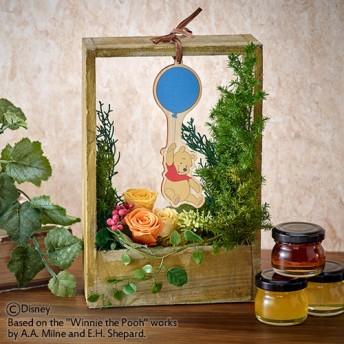 【日比谷花壇】ディズニー プリザーブド&アーティフィシャルアレンジメント「プーさんと風船(くまのプーさん)」