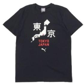 (atmos/アトモス)プーマ REシティー ティーシャツ 2/メンズ ブラック