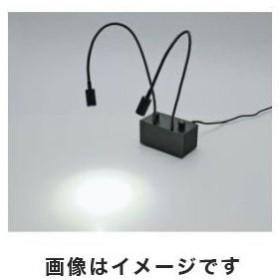 エスティーシー STC LEDフレキシブルアーム光源 独立調光型 3-5586-01 STA-B2