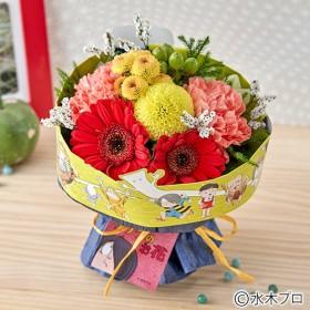 【日比谷花壇】そのまま飾れるブーケ「ゲゲゲの妖怪大行進」