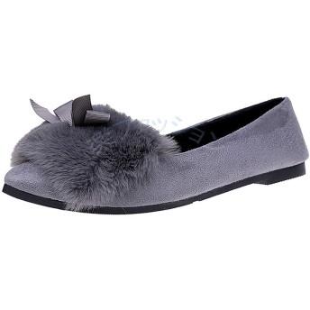 [楽ファッション] パンプス レディース フラット ポインテッドトゥ ファー 靴 シューズ ローヒール ぺたんこ靴 ボア フラットシューズ スリッポン ファーシューズ ファースリッポン 痛くない 暖か (38(サイズ38=24.0cm), グレー)