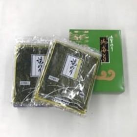 佐賀のり(焼海苔100枚)