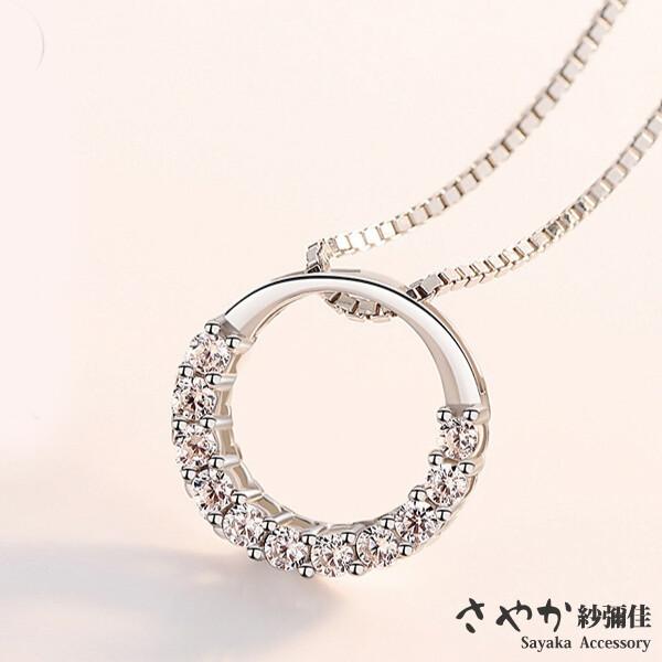 sayaka紗彌佳925純銀無瑕的愛環圈造型鑲鑽項鍊