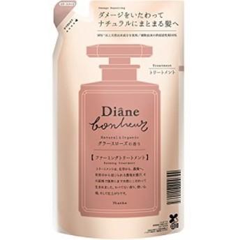 Diane Bonheur (ダイアン ボヌール) ダメージリペア トリートメント つめかえ用 グラースローズの香り 詰め替え 400ml