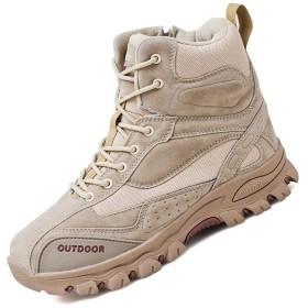 [VITIKE] 軍用靴 コンバットブーツ ミリタリーブーツ メンズ 登山 ハイキング ジャングルブーツ 通気性 耐磨耗 耐久性 大きいサイズ サバゲー ブーツ ベージュ 27.5cm