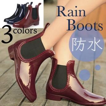 レインブーツ サイドゴアブーツ サイドゴアレインブーツ サイドゴア レインシューズ ブーツ ショート ブーツ 雨 長靴
