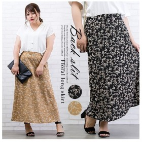 clette クレット バックスリット花柄ロングスカート