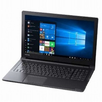 dynabook ダイナブック 15.6型ノートパソコン dynabook (ダイナブック) P1B2MPHB ブラック [intel Celeron/HDD:500GB/メモリ:4GB/2019年3月モデル]