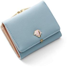 [HSFEO]ミニ財布 レディース 3つ折り 小さい ブルー ウォレット シンプル コンパクト カード入れ 小銭入れ 女性用 コイン入れ 多機能 レザー かわいい オシャレ プレゼント 結婚式