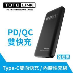 TOTOLINK TB10000P PD雙快充Type-C雙向行動電源-雅痞黑