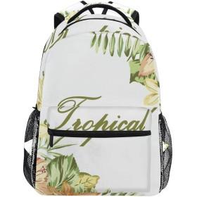 トロピカル ヤシの葉 花 リュックサック 可愛い おしゃれ 大容量 リュック 軽量 通学 旅行バッグパック 男女兼用 防水