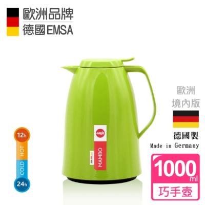 德國EMSA 頂級真空保溫壺 玻璃內膽 巧手壺MAMBO (保固5年) 1.0L 曼波綠