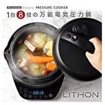 ★ライソン 電気圧力鍋 KLPT-02AB 【圧力鍋】