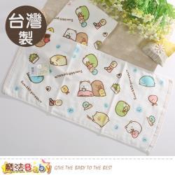 魔法Baby 兒童純棉紗布毛巾(同色2條一組) 台灣製角落小夥伴授權正版~c0167