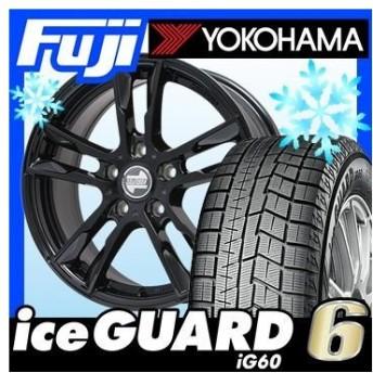 BMW F32 F33 F36 スタッドレスタイヤホイールセット YOKOHAMA アイスガード シックスIG60■225/45R18 18インチ■ケレナーズJr E5(グロスブラック) 8.00-18