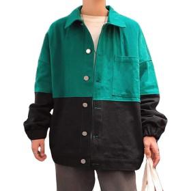 (ニカ) メンズ ジャケット ブルゾン 大きいサイズ 羽織 秋 ゆったり ジャンパー 長袖 コート プルオーバー ペアルック スプライス色 原宿風 ハンサム グリーンT1