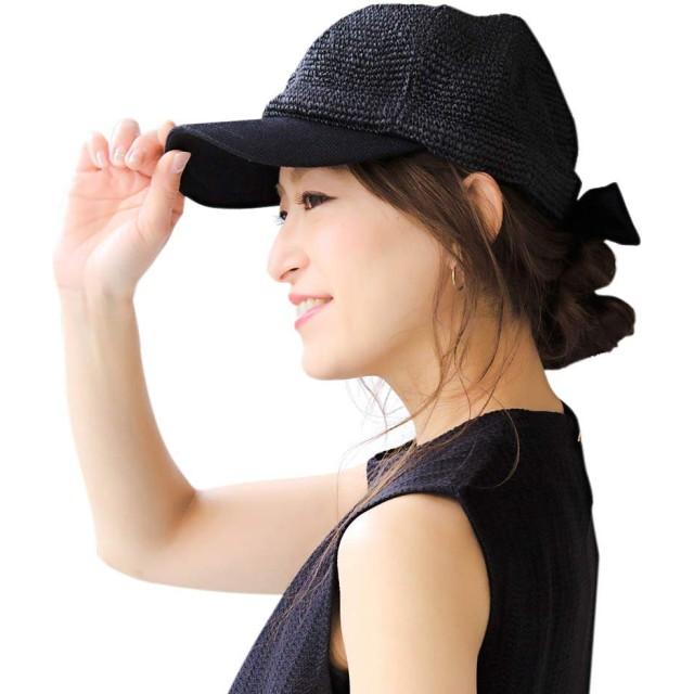 キャップ レディース リボン 麦わら帽子 帽子 かわいい 黒キャップ カジュアル サイズ調整 14+ イチヨンプラス イチヨンプラス icap0276-bk