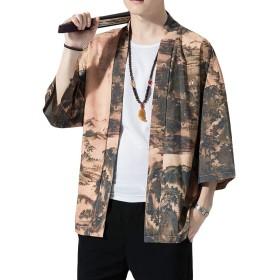 Masvis カーディガン 和式パーカー メンズ 七分袖 羽織 雲柄 トップス ジャケット アウター 着物 大きいサイズ 春 夏