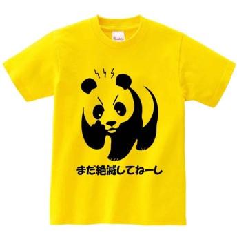 【Fox Republic】【パンダ ジョーク おもしろ】 イエロー Mサイズ メンズ 半袖 Tシャツ