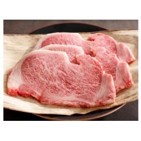 【カネ吉山本】近江牛[極] ステーキ用 サーロイン 200g×3枚