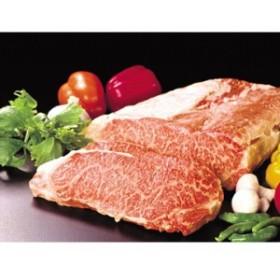 JA全農いばらき 【茨城】常陸牛 ロースステーキ用(160g×2枚)