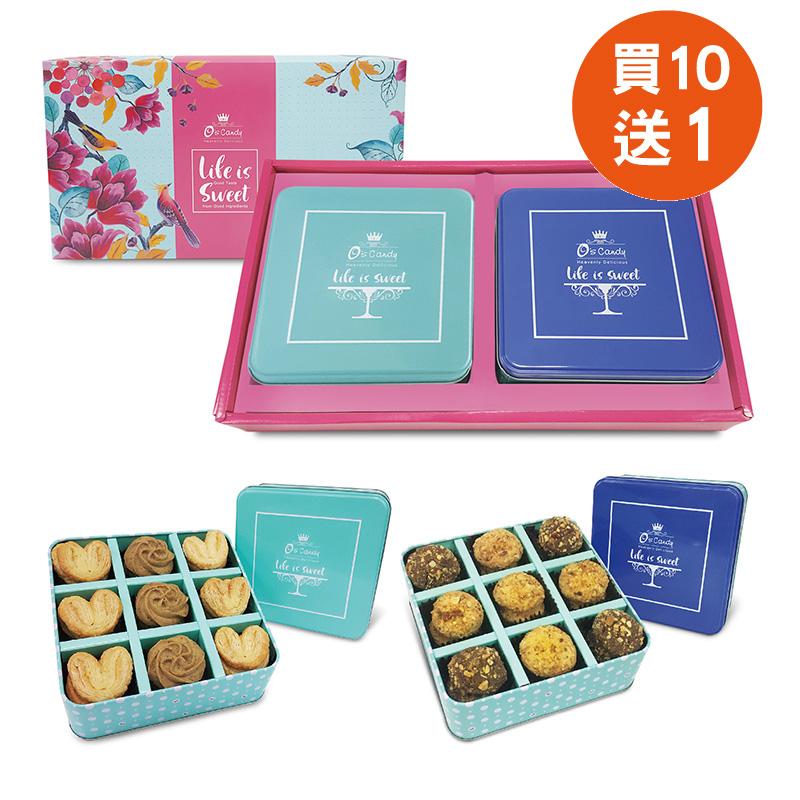 皇家禮盒-國王金莎曲奇+尊爵蝴蝶酥 (買10送1 )