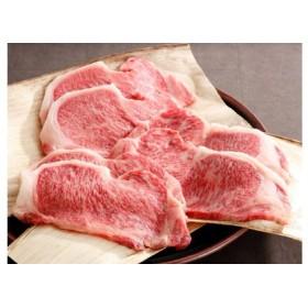 【カネ吉山本】近江牛ステーキ食べくらべセット[吟][特][極]2枚ずつ