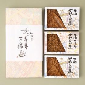 味百選【オンライン限定】敬老やわらかセット
