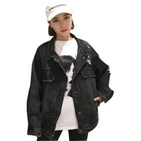 SHENGAOレディース ジャケット デニム ジャケット 修身 ゆったり 長袖 レディース 穴 純色 デニム コート