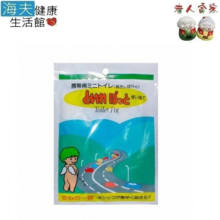 老人當家 海夫minato-p 迷你廁所 日本製(5包裝)