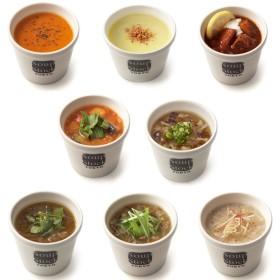 【敬老の日】Soup Stock Tokyo スープストックトーキョー 敬老の日おすすめ8スープギフトセット