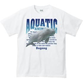 エムワイディエス(MYDS) ジュゴン(水棲生物シリーズ)/半袖Tシャツ/白/Mサイズ