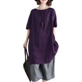 [YYQ-SHOP]半袖 tシャツ レディース ゆったり ティーシャツ ビッグ シルエット ファッション ロングtシャツ 柔らかい カジュアル カットソー 大きいサイズ 無地 夏(6パープル)