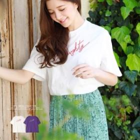 刺繍ロゴTシャツ-9Q/s30