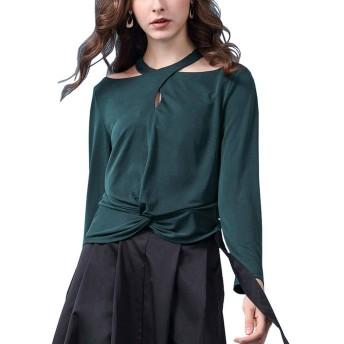 YiyiLai 無地 ブラウス レディース キレイめ シャツ 通勤 長袖 Tシャツ トップス 深緑 XL