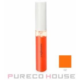 ナチュラグラッセ トリートメント リップオイル モア (唇用美容液・リップグロス) 7.3ml #02 オレンジ