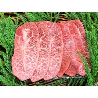 飛騨牛 最高ランク5等級 究極のレア部位 ミスジ 焼肉用300g 飛騨市推奨特産品 古里精肉店[D0072]