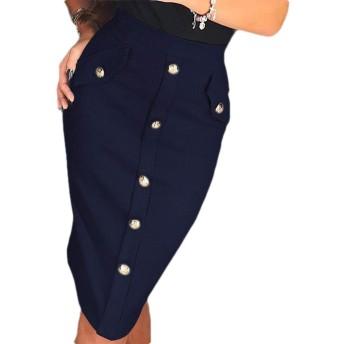 sayahe 女性の固体高ウエストボタントリムフィットボディコンペンシルスカート Dark Blue XS