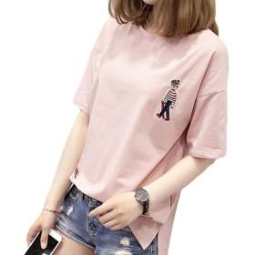 PIITE 半袖 Tシャツ レディース 夏 tシャツ 綿 ゆったり 薄手 シャツ トップス 韓版 おしゃれ 五分袖 tシャツ クルーネックシャツ 通気 シャツ ピンク8
