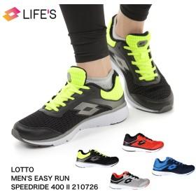 ロット ロト メンズ スピードライド LOTTO LIFES SPEEDRIDE 400 210726 紳士 男性 ランニング 靴 スニーカー シューズ