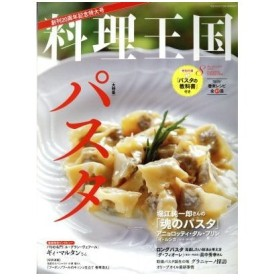 料理王国(2014年8月号) 月刊誌/CUISINE KINGDOM(その他)